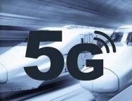 高铁WiFi也将融合5G技术!未来,在高铁上使用的WiFi速度会更快了!