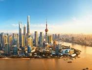"""打造新供给 激发新动能——从制造业""""变身""""看中国经济动力"""