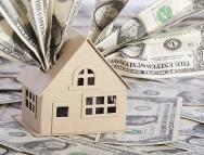 财政部:公租房免征城镇土地使用税 免征房产税