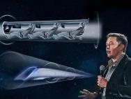 马斯克隧道合同获批,价值4860万美元,又一黑科技?