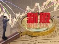 德恩精工今日开启申购 核心产品领跑中国传动行业