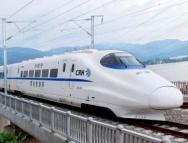 重庆直达香港高铁票开售!商务座3分钟售罄,一家3口可省千余元
