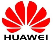华为在欧洲注册HUAWEI ARK OS商标 或为其海外版操作系统命名