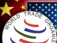 "WTO改革的""中国方案"":维护多边贸易体系、强调包容"