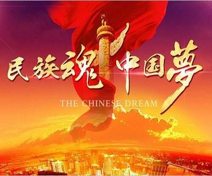 """2020年,世界将开启""""亚洲世纪"""""""